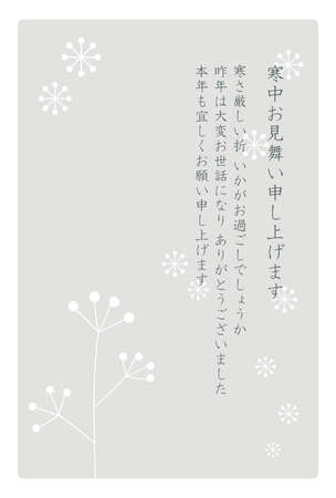 A sea-time flowering with a snowy landscape as a motif