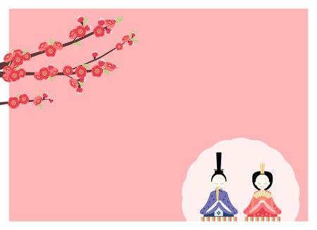 Hina Matsuri (Peach Festival) Inner Back, Hina dolls and Peach Flowers