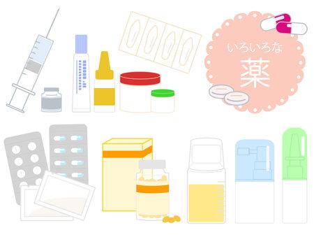 Illustration of various medicines