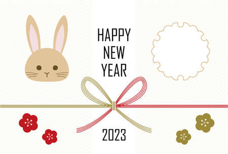 New Year's Card Yoko U year Photo Frame Hagaki Japanese style 2023