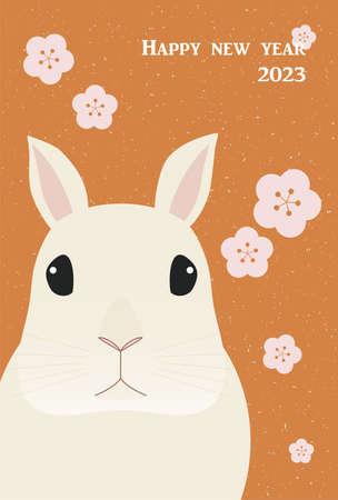 New Year's Card Vertical Year Hagaki 2023  イラスト・ベクター素材
