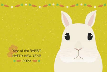 New Year's Card Yoko U year Hagaki 2023