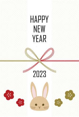 New Year's Card Vertical Year Hagaki Japanese Style 2023 写真素材