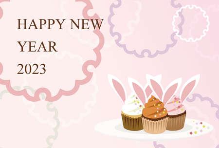 New Year's Card Yoko Ugaki Japanese Style 2023  イラスト・ベクター素材
