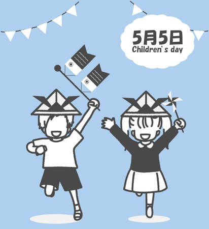 Children's Day Running Men's and Women's Toddlers  イラスト・ベクター素材