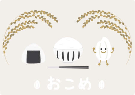 Illustration of rice, rice, rice balls and rice ears