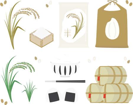 Set of rice items