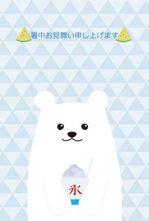 White bear and watermelon hot-visiting paper template