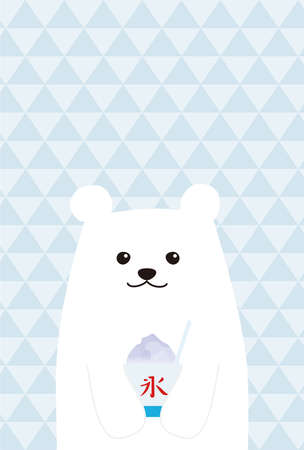 Summer image background of white bear and shaved ice