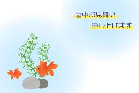 Goldfish and water plant hot weather visiting errsas template