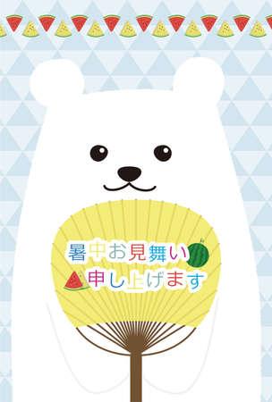 White bear, uchiwa and watermelon in the heat