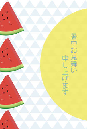 Watermelon hot-visiting erring on a 10-day template