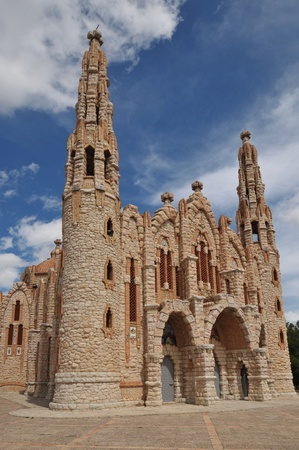 magdalena: Santuario de Sta. Maria Magdalena near Novelda Stock Photo