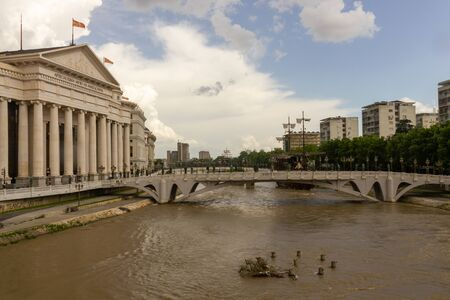 View from the stone bridge in Skopje to the archaeological museum of Macedonia