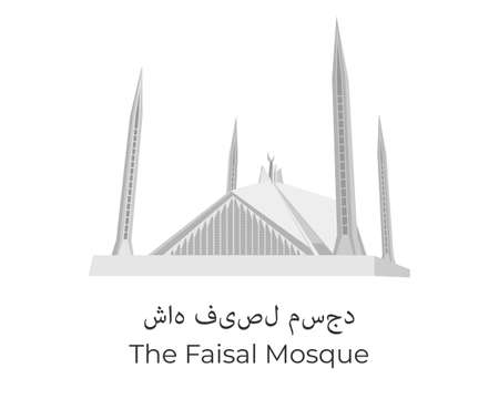 Faisal Mosque in Islamabad Pakistan isolated on white background. Vector illustration EPS10. Translation: Faisal Mosque