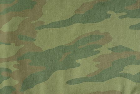 Russian camouflage Stock Photo