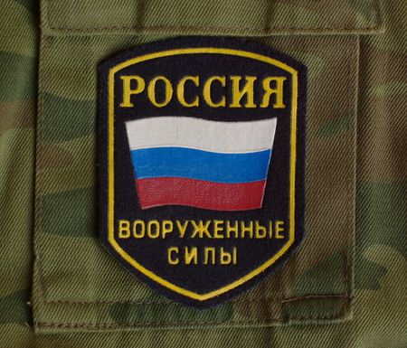 Russian army chevron with flag on uniform