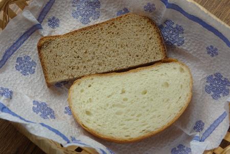 Slices of bread on napkin