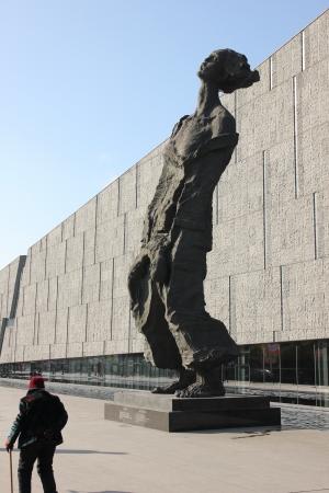 massacre: Nanjing Massacre Memorial Hall