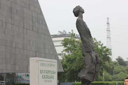 offenses: Nanjing Massacre