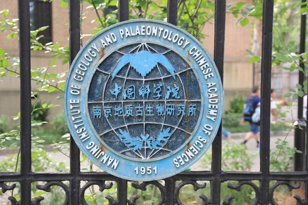 Logo of Nanjing Institute of geology and palaeontology chinese academy of sciences Redakční