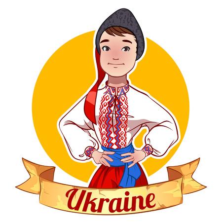 national costume: Boy in Ukrainian national costume Illustration