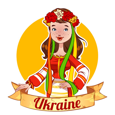 national costume: Girl in Ukrainian national costume
