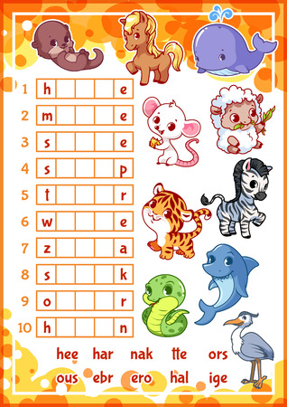 tiger page: Educational rebus game with cute animals for preschool kids. Find the correct part of words. Cartoon vector illustration. Illustration
