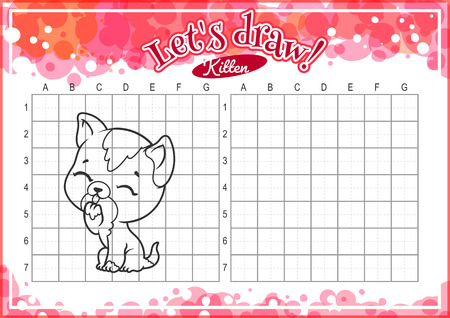 horizontal orientation: Educational game for kids. How to draw cute cartoon kitten. Drawing with grid. Worksheet for class or at home with the kids. A4 size. Horizontal orientation.