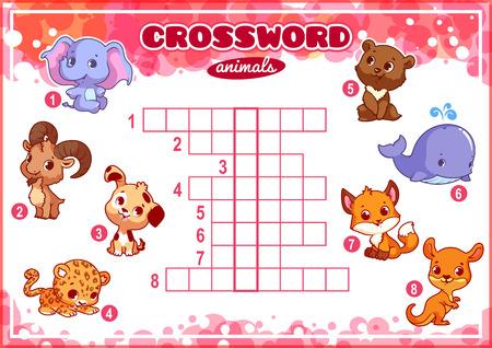 alumnos en clase: Juego educativo para los niños. Crucigrama. Hoja de trabajo para la clase o en casa con los niños. tamaño A4. La orientación horizontal.