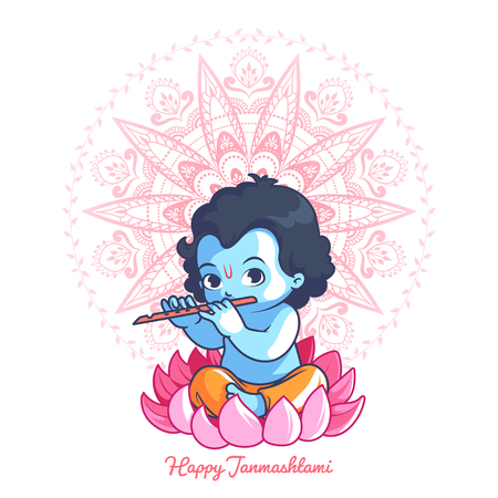 Little cartoon Krishna with a flute on the lotus. Greeting card for Krishna birthday. illustration isolated on a white background.