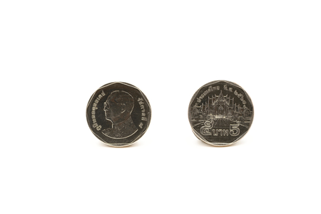 Front and back, Thai five baht collect coins year 2017.
