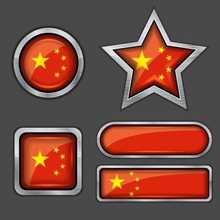china flag: collection of china flag icons Illustration