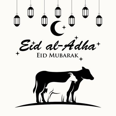 Sheep and cow vector for muslim holiday Eid al-Adha vector. Graphic design kurban bayrami