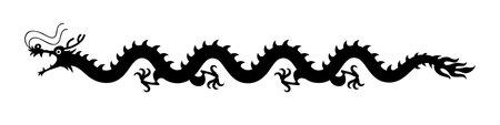 graphic black dragon on white background, vector Illusztráció