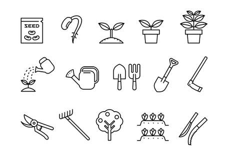 simple icon agricultural tools, vector