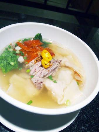 Wonton Soup  photo
