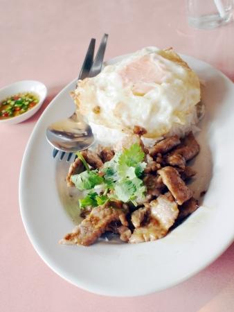 Pork fried rice with sweet basil  photo