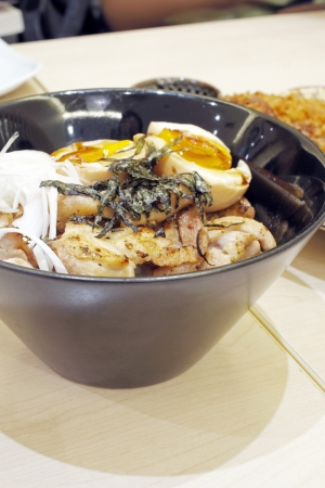 Japanese chicken rice. photo