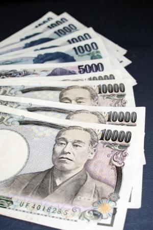 Japanese money Stock Photo