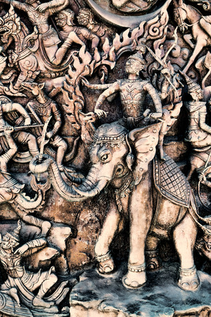 Bronze wall art of Thailand. photo
