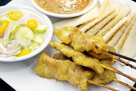 Pork Satay with Peanut Sauce  photo