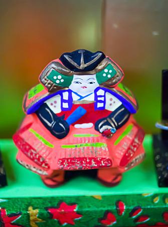 silently: Japanese Doll
