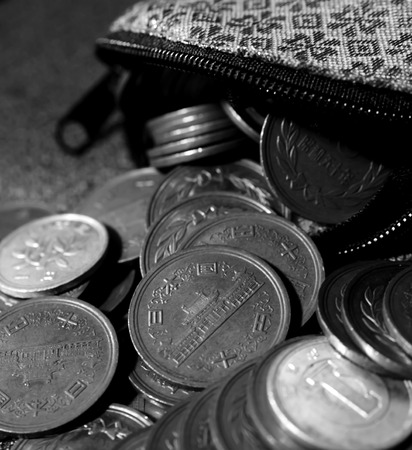 coin purse: Japanese  coin  in  Coin Purse on black and white Stock Photo