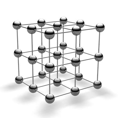 steel balls: Cube from steel balls Stock Photo