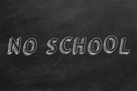 没有学校的概念