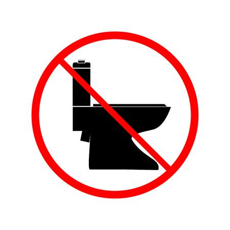 白地に赤い丸にトイレ アイコンがないです。かトイレを警告記号です。分離デザイン グラフィック要素。フラット ベクトル画像。記号用テンプレ  イラスト・ベクター素材