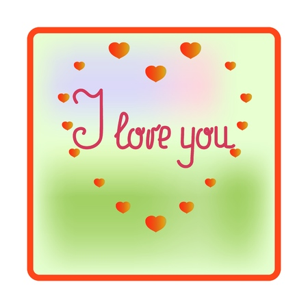 I love you lettering in heart on green square. Fashion graphic background. Modern stylish abstract texture. Colorful template for prints, textiles, wrapping, etc. Design element. Vector illustration