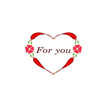 Lettering FOR UOY in heart on white background. Romantic symbol linked, love, passion and wedding. Template for t shirt, apparel, card, poster. Design element of valentine day. Vector illustration Vettoriali