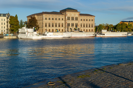 National Museum of Fine Arts in Stockholm, Sweden Editorial